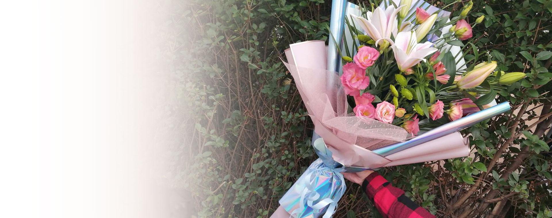 Madame Cvećara | Pravi poklon za ženu koju volite